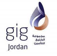 مجموعة الخليج للتأمين – الأردن (gig-Jordan) تفتتح فرعها في منطقة العبدلي (فيديو)