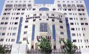 نواب يطالبون بإعادة النظر بتعيينات أجراها أمين عام الصحة