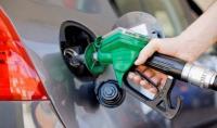 انخفاض طفيف على المشتقات النفطية عالميا