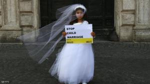 انتشار زواج القاصرات ..  في بلد لن تتوقعه