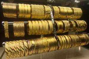 انخفاض أسعار الذهب بقيمة 30 قرشا