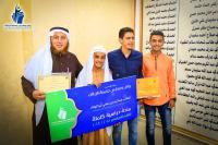 """رياض ومدارس جامعة الزرقاء تفوز بمسابقة """"زينوا القرآن بأصواتكم"""""""