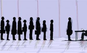 معدل البطالة في العالم نحو مستويات تاريخية