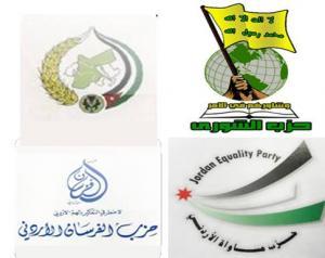 """""""احزاب الاصلاح"""" تندد بتهديد """"ائتلاف المعارضة"""" لـ د. الشناق"""