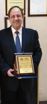 الدكتور عزام ابو مغلي ..  مبروك التكريم