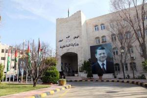 فرق وزارة الصناعة التفتيشية تحت إشراف محافظي الداخلية