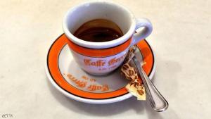 تفل القهوة ..  6 فوائد غير متوقعة